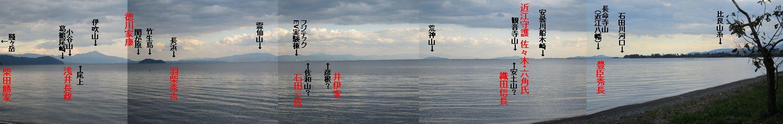 121101biwako2.jpg