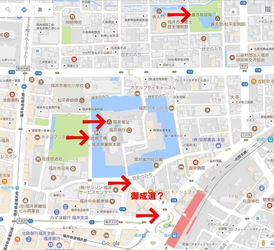 17081福井.jpg
