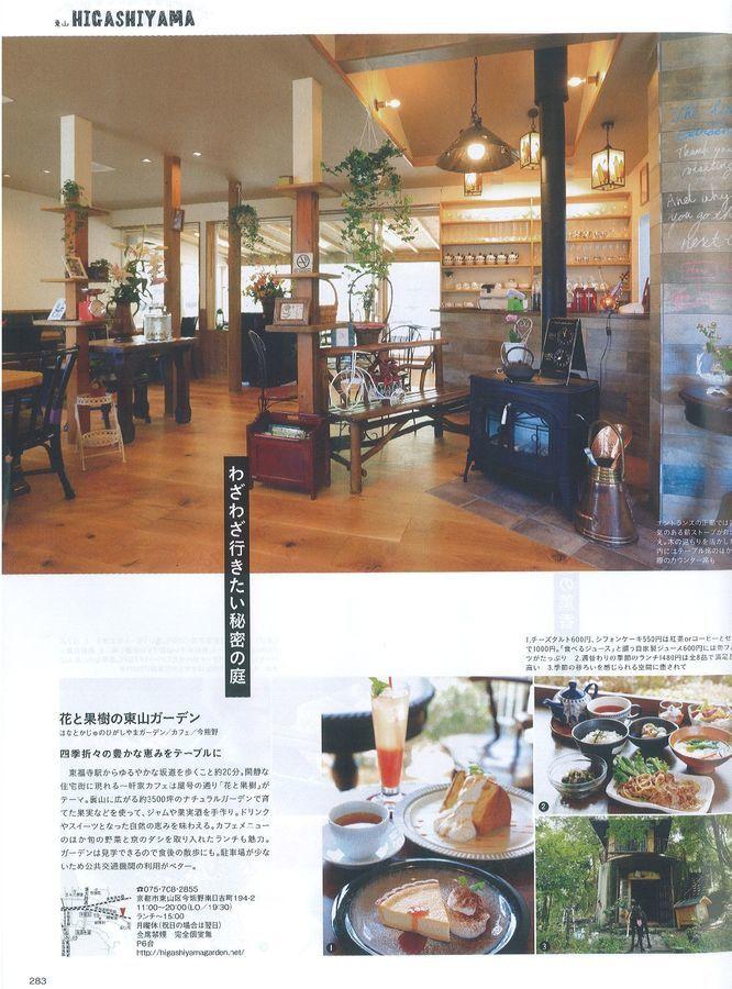 190103takayama.jpg
