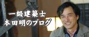 honda_blog_bn.jpg