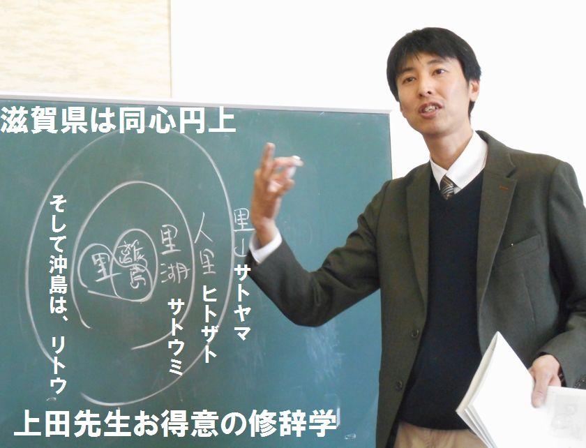 141019okishima1.jpg