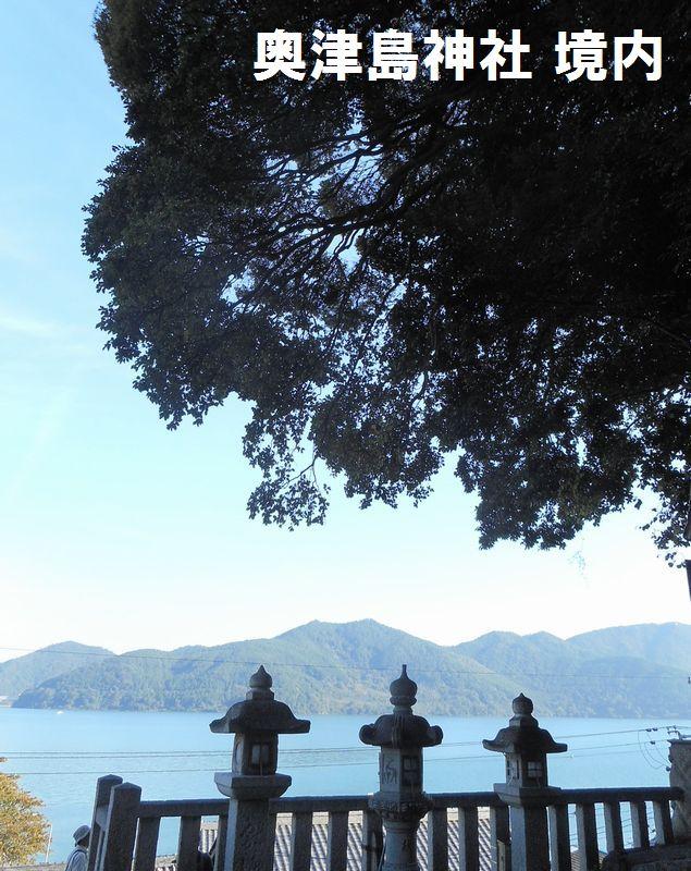 141019okishima10.jpg