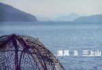 141019okishima2.jpg