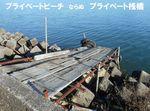 141019okishima4.jpg