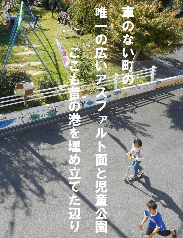 141019okishima9.jpg