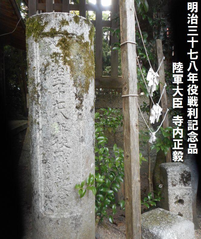 150730kawasuso.JPG