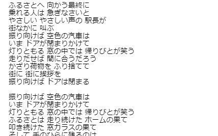 171212miyuki.jpg
