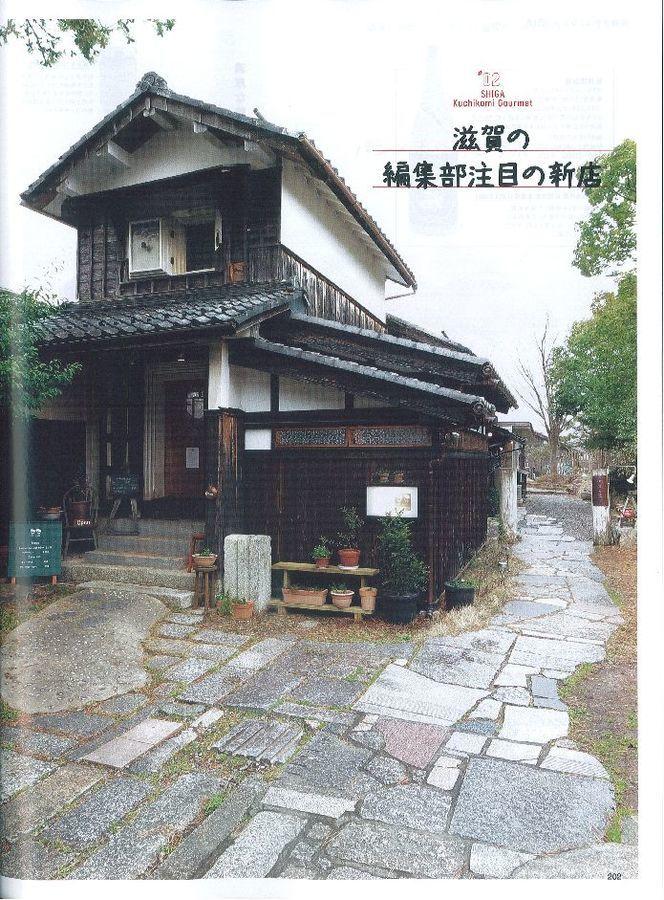 180510高山3.jpg