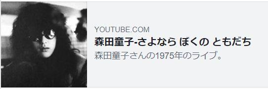 180612森田.jpg