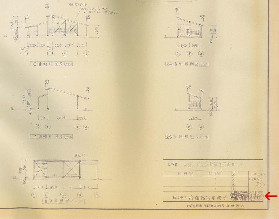 181019koga2.jpg