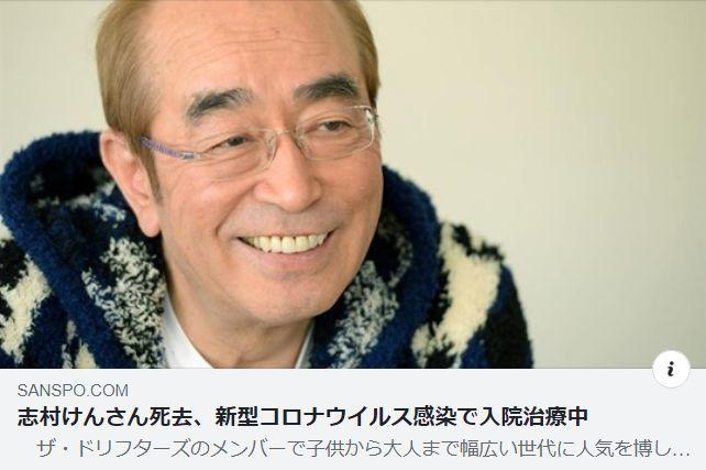 200330simura.jpg