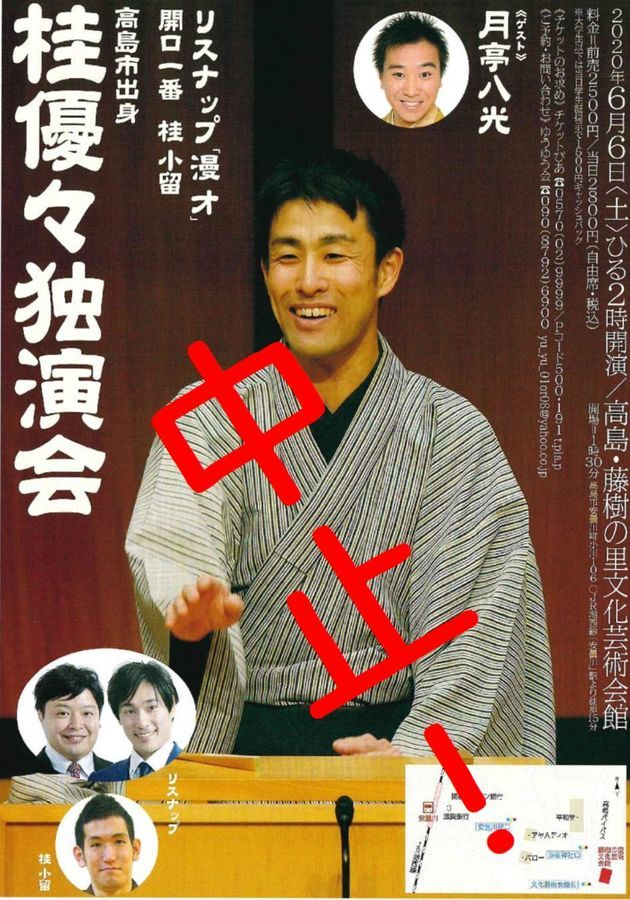 200507yuyu.jpg