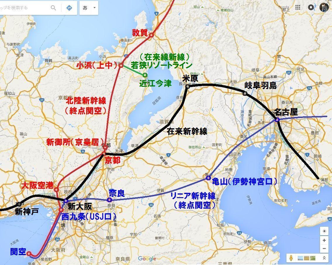 2016新幹線.jpg
