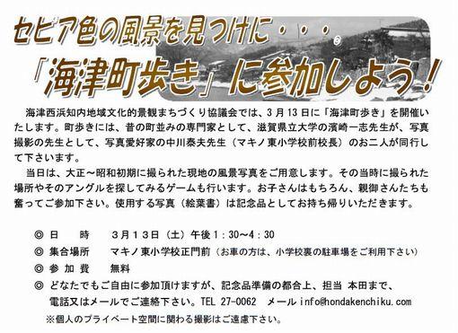 ishizumi05.jpg