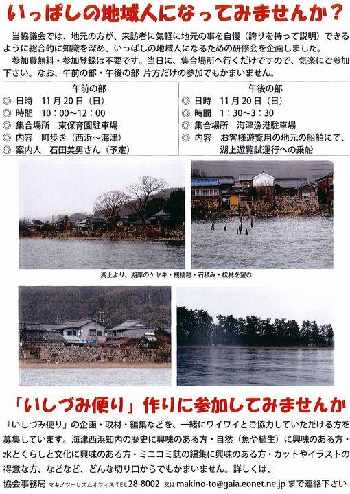 201111_9ura.jpg